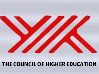 Higher Education Administration Dissertation Sample
